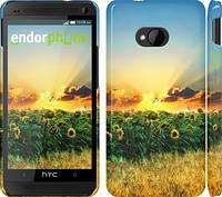 """Чехол на HTC One M7 Украина """"1601c-36"""""""