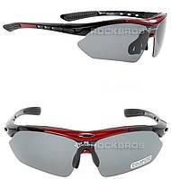 Поляризованные очки RockBros со сменными линзами, красные