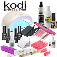 Стартовый набор для покрытия  гель лаком  Kodi с лампой SUN One 48 w и фрезером 07