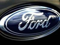 Кузовные запчасти на автомобили Ford (Форд)