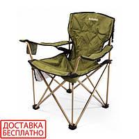 Кресло раскладное SL-012 (FC 99806) Ranger
