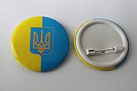 Значек Украина
