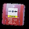 Извещатель пожарный ручной SPR-2L/3L (СПР-1)