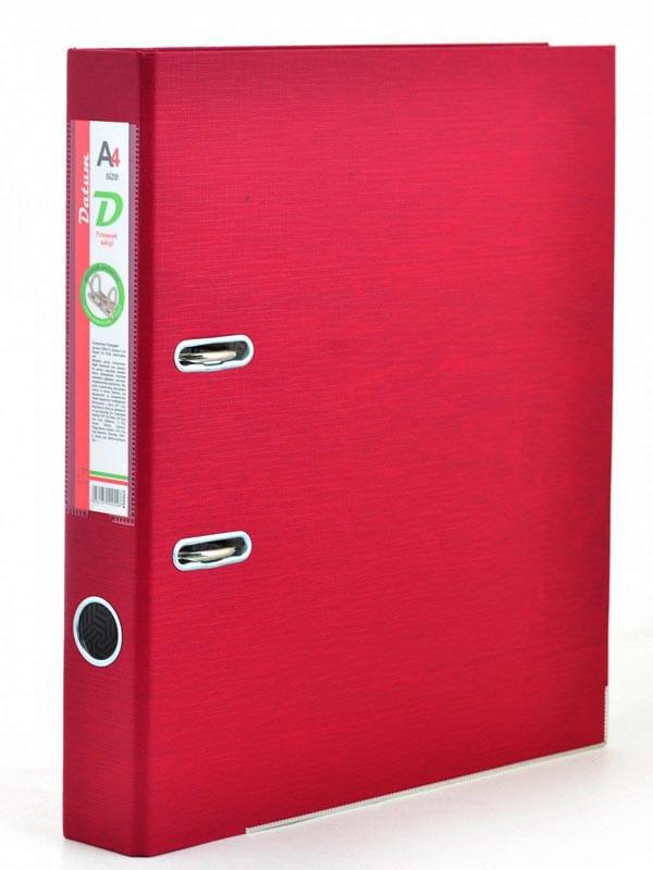 Папка сегрегатор 5см тёмно-красный DATUM