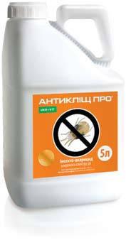 Инсектицид Антиклещ ПРО 5л (Инсектицид Санмайт), фото 2