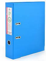 Папка сегрегатор 7см голубой DATUM
