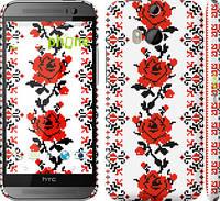 "Чехол на HTC One M8 dual sim Вышиванка 50 ""1724c-55"""
