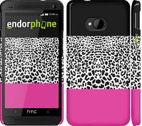 """Чехол на HTC One M7 Шкура леопарда v3 """"2723c-36"""""""