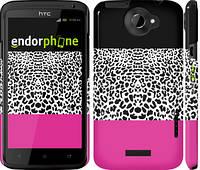 """Чехол на HTC One X Шкура леопарда v3 """"2723c-42"""""""