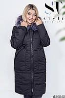 Женская куртка-пальто на меху по колено из плащевки с капюшоном батал