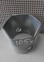 Инструмент ключ ступичный 105 мм 6 граней
