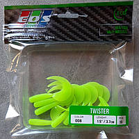 Силиконовая приманка EOS Twister 1.5 дюйма