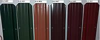 Металевий штахетник трапецевидний (ширина 11.5см), колір з двох сторін.