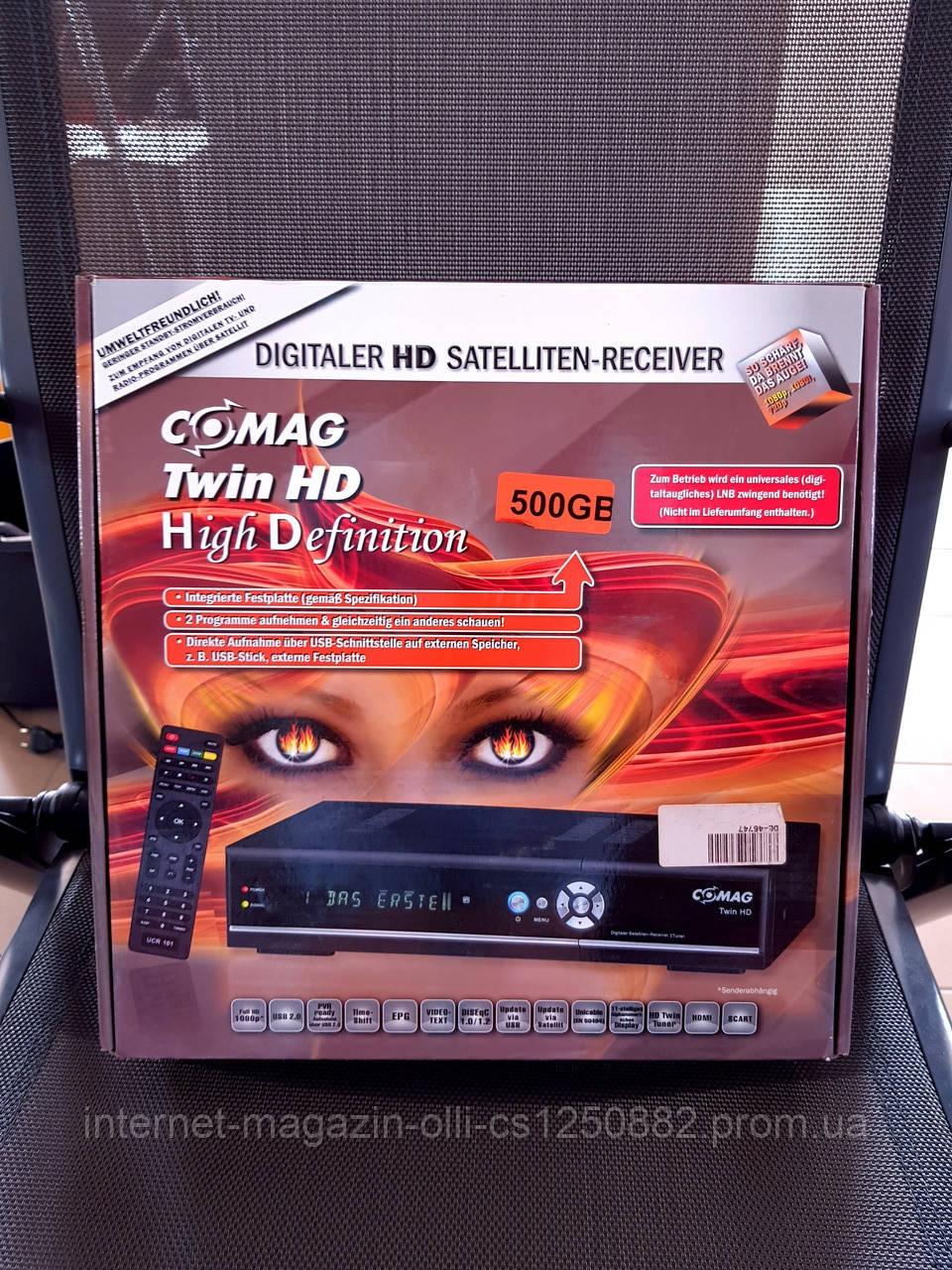 Спутниковый ресиверы HD COMAG TWIN HD