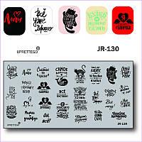 Пластина для стемпинга текст, фразы, слова на русском JR-130