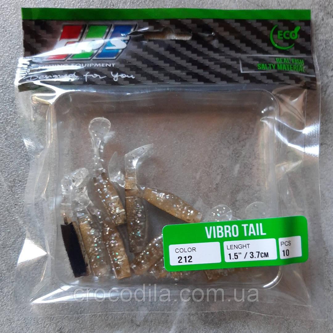 Силиконовая приманка EOS Vibro Tail 1.5 дюйма