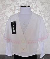 Белое вязанное болеро для девочек Нарядное