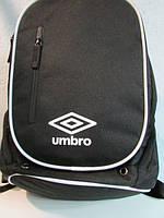 Рюкзак Umbro черный 30476 код 472А