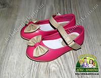 Туфли розовые с бантом для девочки размер 27