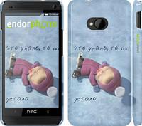"""Чехол на HTC One M7 Маша и Медведь. На катке """"660c-36"""""""