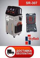 Установка для замены жидкости в автоматических коробках передач SkyRack SR-307