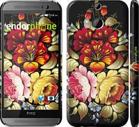 "Чехол на HTC One M8 Хохлома 6 ""829c-30"""