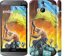 "Чехол на HTC One M8 Сильна Україна ""1966c-30"""
