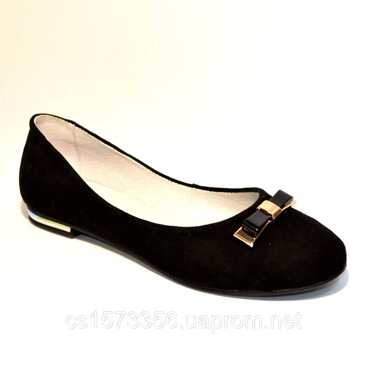Туфли замшевые женские на низкой подошве