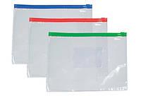 Папка-конверт zip-lock B5 пластикова DATUM D1911