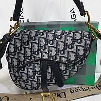 Женская сумка клатч dior  saddle пистолет кабура