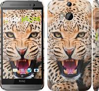"Чехол на HTC One M8 dual sim Леопард ""846c-55"""