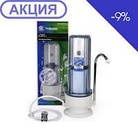 Настольный фильтр Aquafilter FHCTF