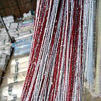 Штора нити люрекс радужная бордовый+серый+белый 2.8 м на 3 м