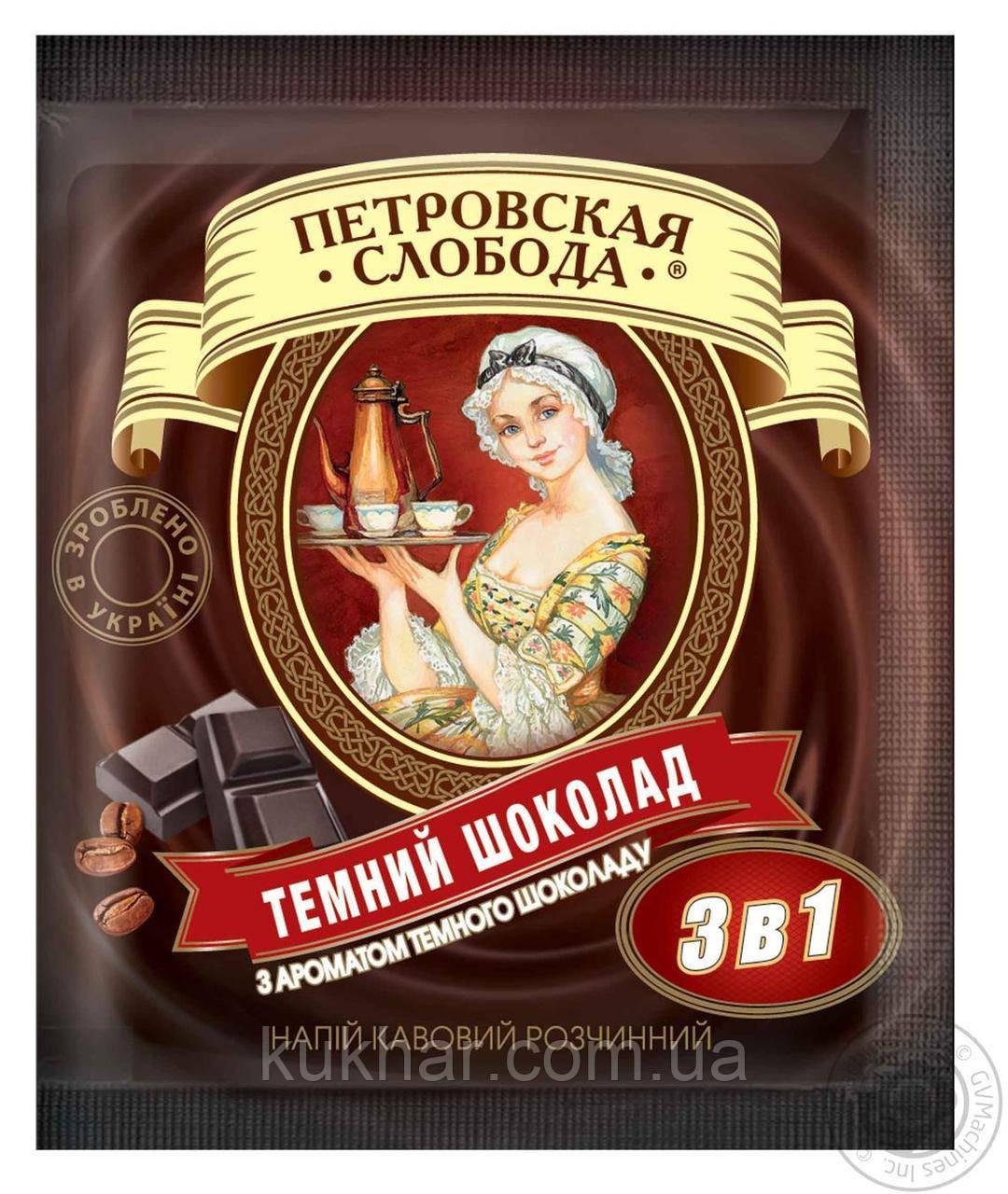 """Кава """"Петровська слобода"""" 3в1 Шоколад 20г"""
