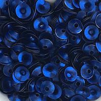 Пайетки Чаша воронка 6 мм. Цвет: Темно-синий. Упаковка 5 шт