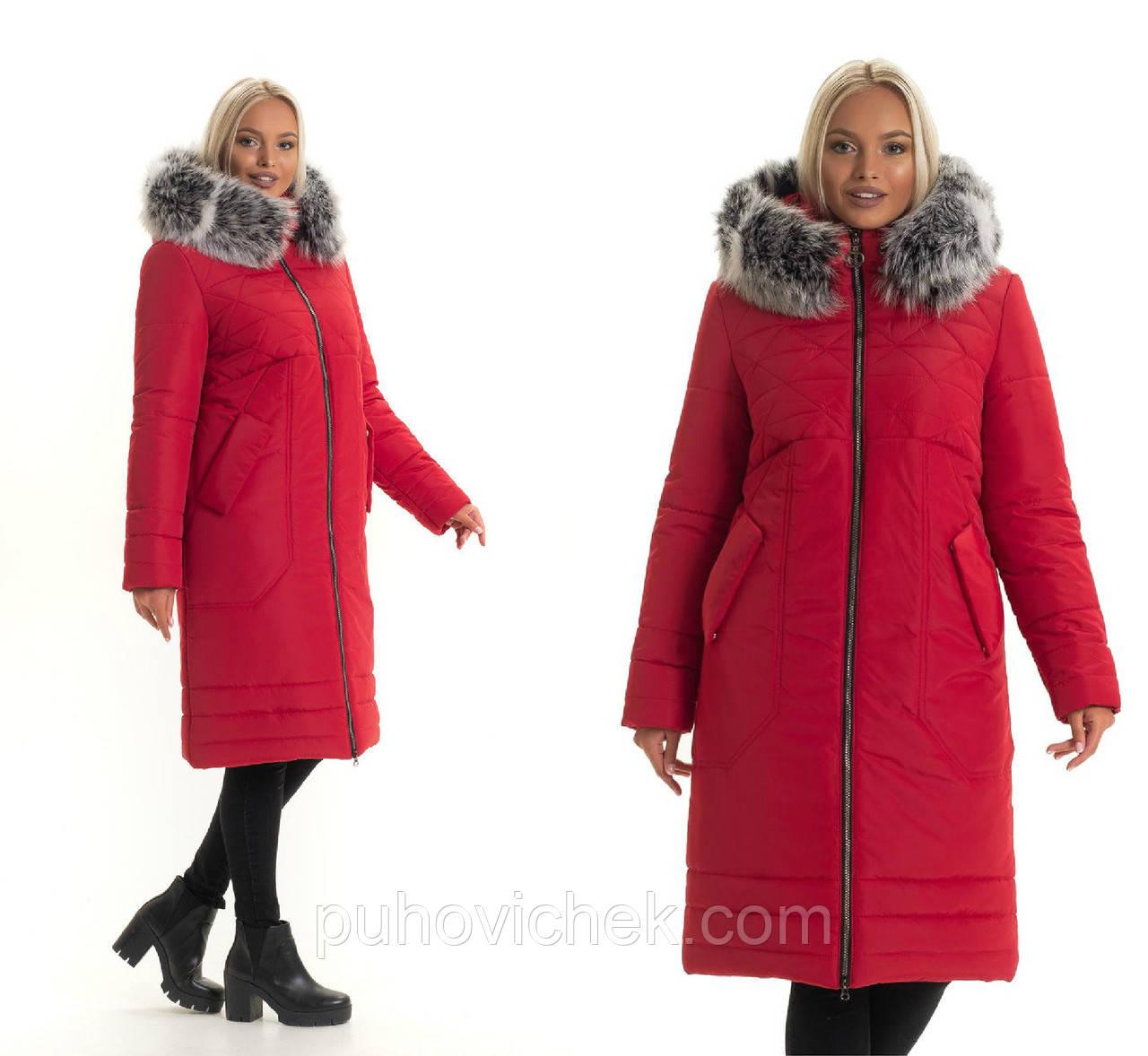 Молодежные зимние куртки женские и пуховики красные размеры 44-56