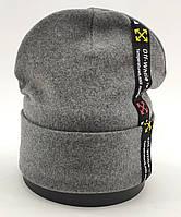 Детская шапка теплая 50 52 54 размер зимние детские шапки отворотом зимняя флисом теплые, фото 1