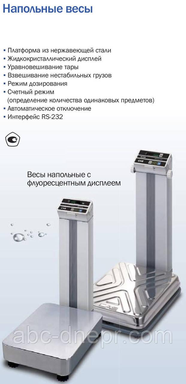 Весы напольные CAS DB-150H
