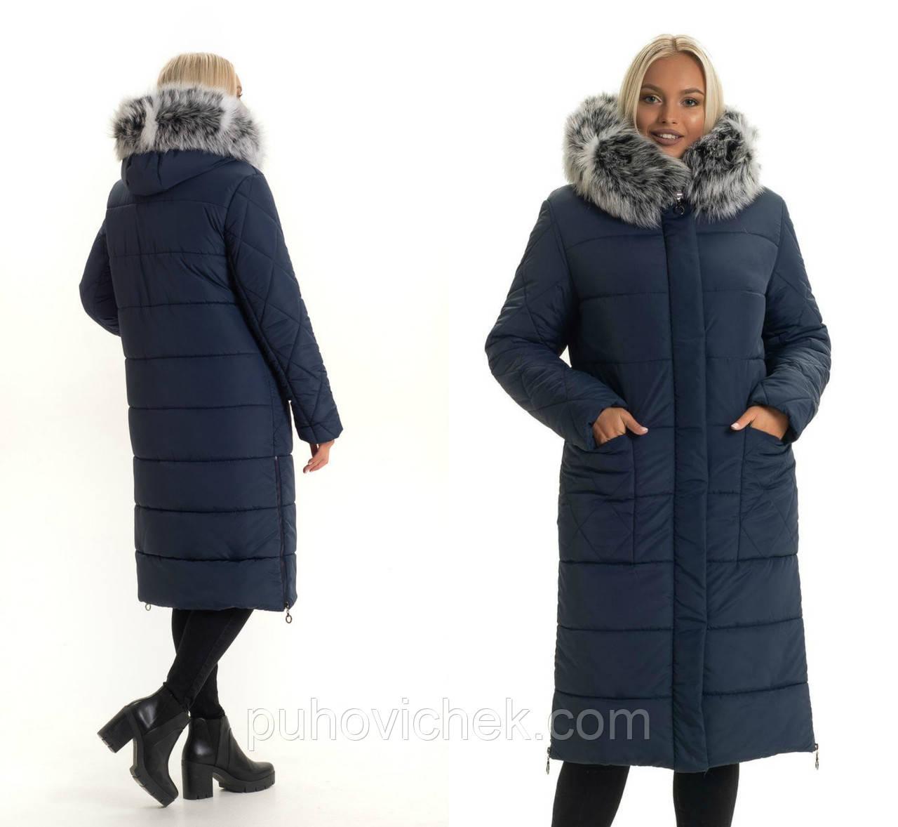 Зимняя женская куртка интернет магазин новинка размеры 48-58