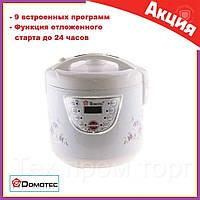 Мультиварка-Скороварка, LED-дисплей, 9 программ, 1000W,5 литров,Пароварка,Domotec,соковарка