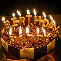 "Свечи для торта ""Happy Birthday"" золото"