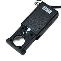Лупа Magnifiers 9881 выдвижная с LED подсветкой и ультрафиолетовой лампой 30X-60X