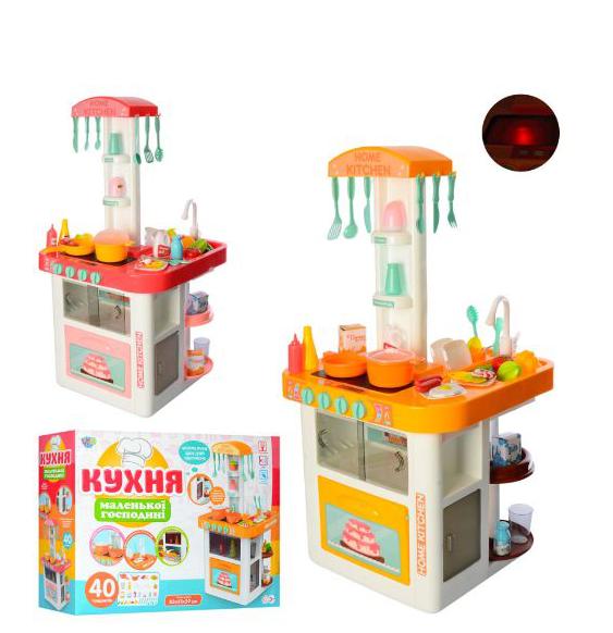 Детская кухня с водой 82 см 40 предметов со звуком, светом розовая