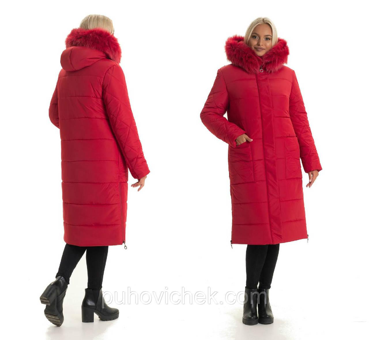 Подовжені жіночі зимові куртки і пуховики розміри 46,48,50