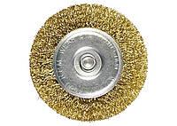 Щетка для дрели, 100 мм, плоская со шпилькой, латун. покр. витая проволока MTX 744489