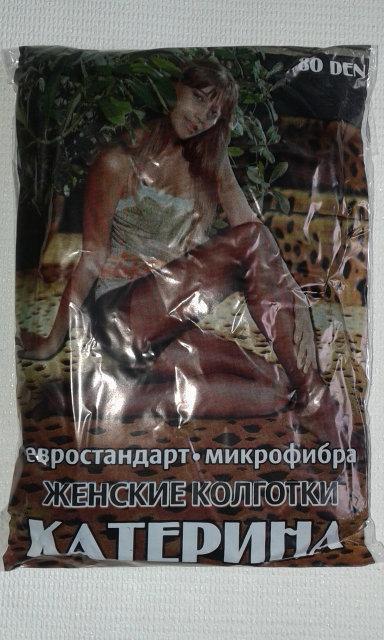 Колготки жіночі капронові 80 ден баталов, р. 54-56 чорні. Від 5 шт по 20 грн