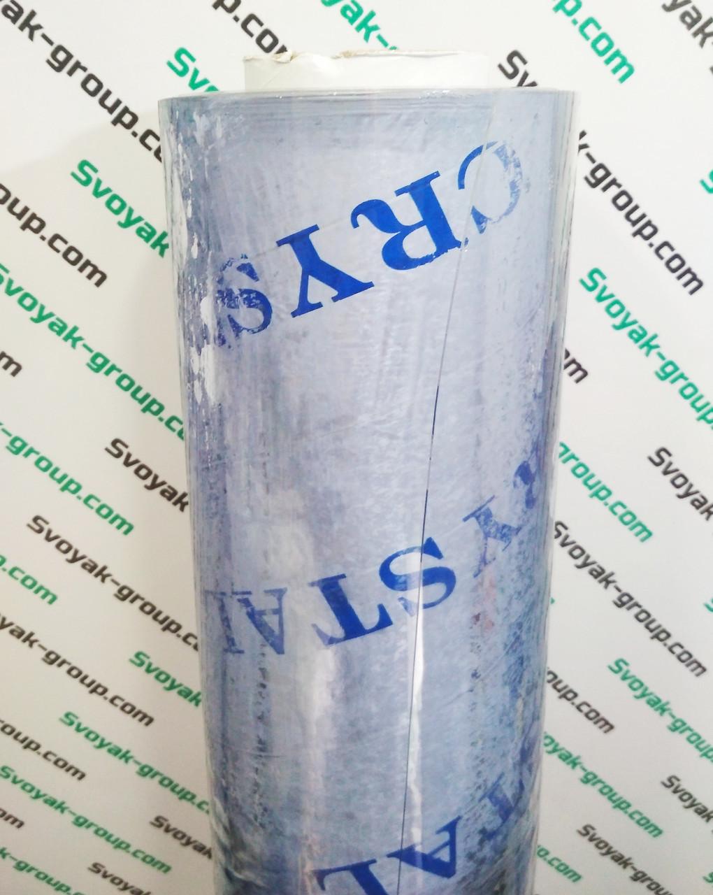 Пленка гибкое стекло пвх силиконовая 1200 мкм (1,2 мм) - 1,4х15 м.Прозрачная на окна, столы.
