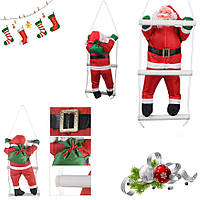 Новогодняя Фигура Деда Мороза (Санта Клауса) 85 см на лестнице №28