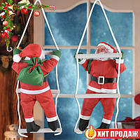 Новогодняя Фигура Деда Мороза (Санта Клауса) 73 см на лестнице №48