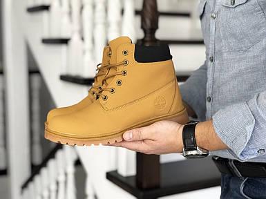Мужские ботинки  эко кожа нубук внутри эко мех 43